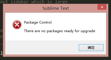update-and-remove-sublime-text-package-04